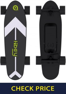 Hiboy S11 Lightweight Electric Skateboard